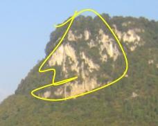 Gesicht im Berg